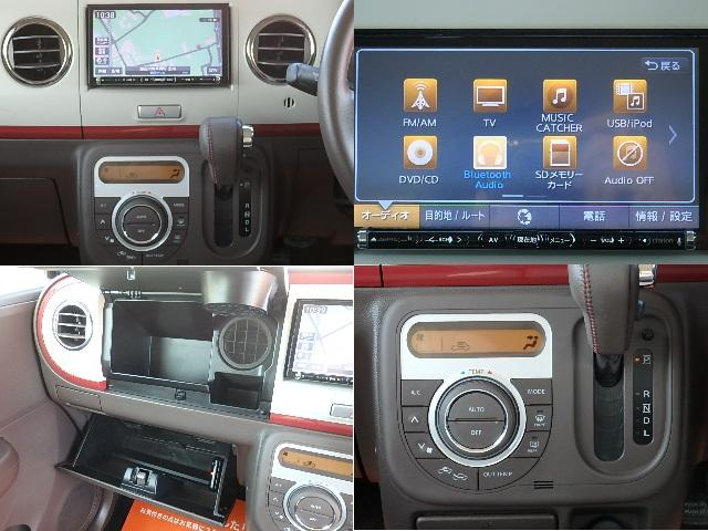 X 第三者機関鑑定車 走5万k台 無事故車 社外メモリーナビ フルセグ地デジTV Bluetoothオーディオ バックカメラ スマートキー プッシュスタート ETC HIDヘッドライト 1年保証(17枚目)