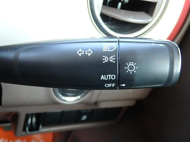X 第三者機関鑑定車 走5万k台 無事故車 社外メモリーナビ フルセグ地デジTV Bluetoothオーディオ バックカメラ スマートキー プッシュスタート ETC HIDヘッドライト 1年保証(42枚目)