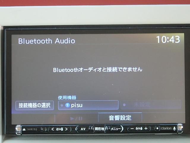 X 第三者機関鑑定車 走5万k台 無事故車 社外メモリーナビ フルセグ地デジTV Bluetoothオーディオ バックカメラ スマートキー プッシュスタート ETC HIDヘッドライト 1年保証(50枚目)