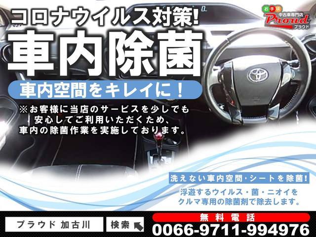 X 第三者機関鑑定車 走5万k台 無事故車 社外メモリーナビ フルセグ地デジTV Bluetoothオーディオ バックカメラ スマートキー プッシュスタート ETC HIDヘッドライト 1年保証(73枚目)