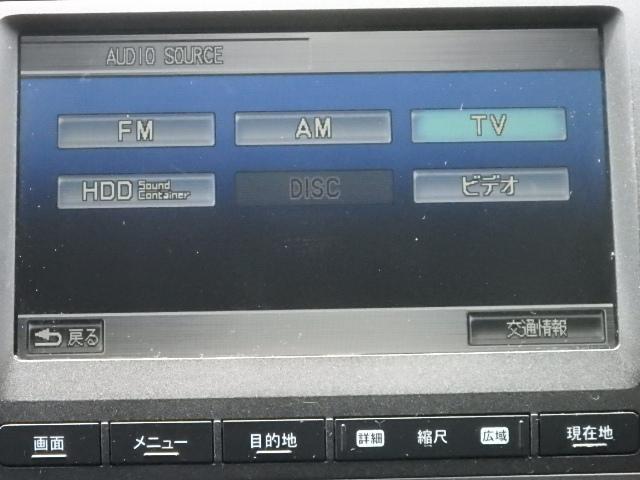 RSZ HDDナビパッケージ 第三者機関鑑定書 純正HDDナビ バックカメラ 地デジTV Bluetooth接続可 パドルシフト Tチェーン ステアリングリモコン ETC 3列シート CD/DVD再生 純正アルミ HIDライト(49枚目)