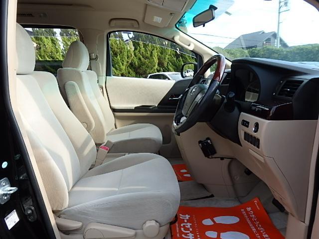 240X 第三者機関鑑定車 後期 走行7.8万キロ 電動スライドドア 純正HDDナビ フルセグ地デジTV バックカメラ クリアランスソナー  Bluetooth接続可 無事故車 ETC タイミングチェーン(12枚目)