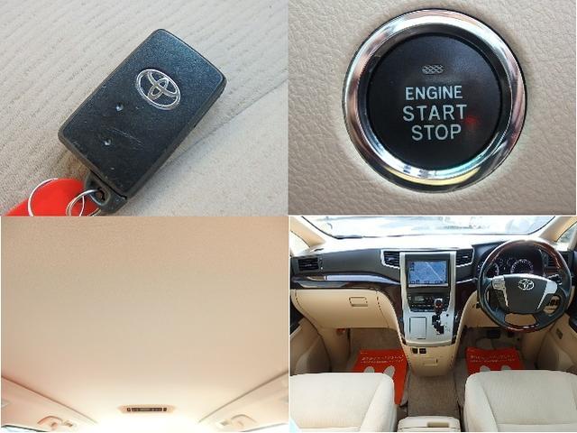 240X 第三者機関鑑定車 後期 走行7.8万キロ 電動スライドドア 純正HDDナビ フルセグ地デジTV バックカメラ クリアランスソナー  Bluetooth接続可 無事故車 ETC タイミングチェーン(18枚目)