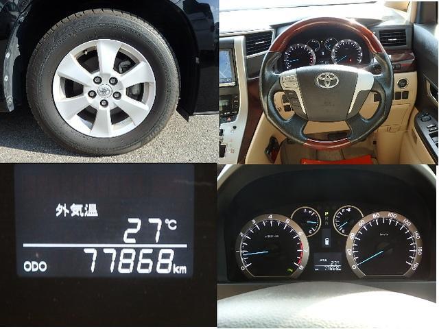 240X 第三者機関鑑定車 後期 走行7.8万キロ 電動スライドドア 純正HDDナビ フルセグ地デジTV バックカメラ クリアランスソナー  Bluetooth接続可 無事故車 ETC タイミングチェーン(19枚目)
