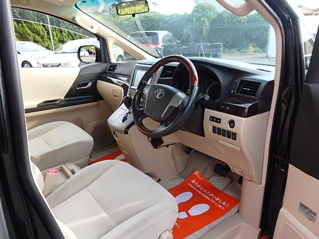 240X 第三者機関鑑定車 後期 走行7.8万キロ 電動スライドドア 純正HDDナビ フルセグ地デジTV バックカメラ クリアランスソナー  Bluetooth接続可 無事故車 ETC タイミングチェーン(25枚目)