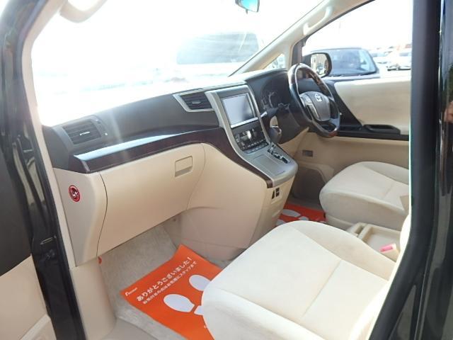 240X 第三者機関鑑定車 後期 走行7.8万キロ 電動スライドドア 純正HDDナビ フルセグ地デジTV バックカメラ クリアランスソナー  Bluetooth接続可 無事故車 ETC タイミングチェーン(28枚目)