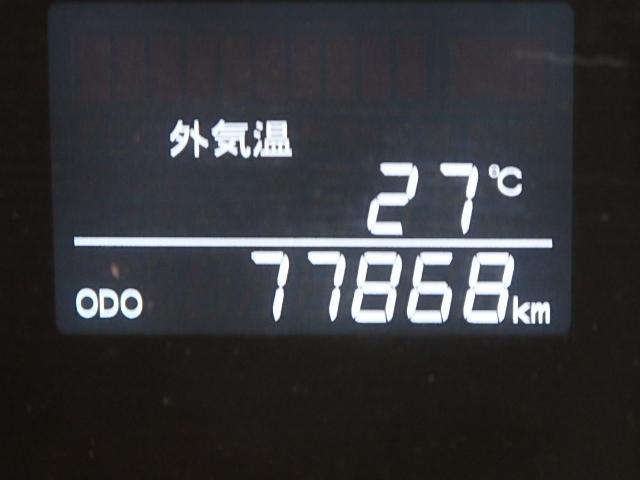 240X 第三者機関鑑定車 後期 走行7.8万キロ 電動スライドドア 純正HDDナビ フルセグ地デジTV バックカメラ クリアランスソナー  Bluetooth接続可 無事故車 ETC タイミングチェーン(44枚目)
