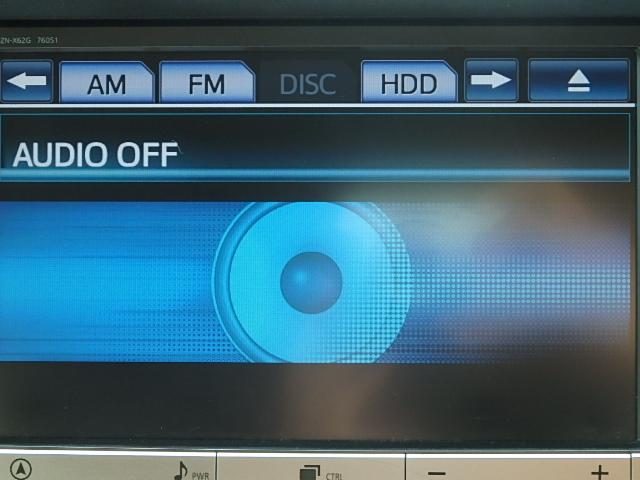 240X 第三者機関鑑定車 後期 走行7.8万キロ 電動スライドドア 純正HDDナビ フルセグ地デジTV バックカメラ クリアランスソナー  Bluetooth接続可 無事故車 ETC タイミングチェーン(49枚目)