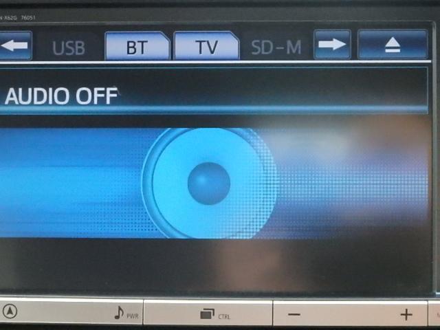 240X 第三者機関鑑定車 後期 走行7.8万キロ 電動スライドドア 純正HDDナビ フルセグ地デジTV バックカメラ クリアランスソナー  Bluetooth接続可 無事故車 ETC タイミングチェーン(50枚目)
