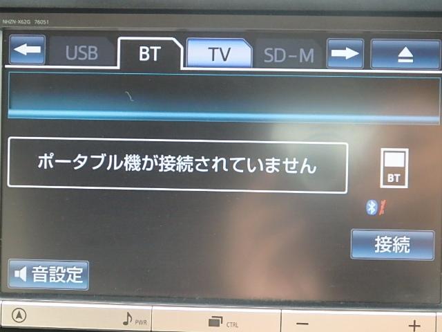 240X 第三者機関鑑定車 後期 走行7.8万キロ 電動スライドドア 純正HDDナビ フルセグ地デジTV バックカメラ クリアランスソナー  Bluetooth接続可 無事故車 ETC タイミングチェーン(51枚目)