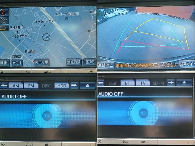240X 第三者機関鑑定車 後期 走行7.8万キロ 電動スライドドア 純正HDDナビ フルセグ地デジTV バックカメラ クリアランスソナー  Bluetooth接続可 無事故車 ETC タイミングチェーン(56枚目)