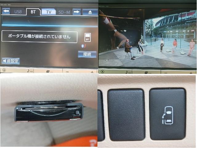240X 第三者機関鑑定車 後期 走行7.8万キロ 電動スライドドア 純正HDDナビ フルセグ地デジTV バックカメラ クリアランスソナー  Bluetooth接続可 無事故車 ETC タイミングチェーン(57枚目)