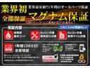 三菱 eKスポーツ R ターボ 無事故 社外アルミ 社外オーディオ ベンチシート