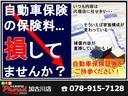 15XMセレクション ナビ TV BT音 ETC スマートキ(45枚目)