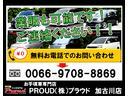 15XMセレクション ナビ TV BT音 ETC スマートキ(46枚目)