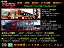 AS プラチナSEL-II 走7万k台 両側電動 ローダウン(71枚目)