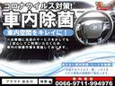 RSZ HDDナビパッケージ 第三者機関鑑定書 純正HDDナビ バックカメラ 地デジTV Bluetooth接続可 パドルシフト Tチェーン ステアリングリモコン ETC 3列シート CD/DVD再生 純正アルミ HIDライト(66枚目)