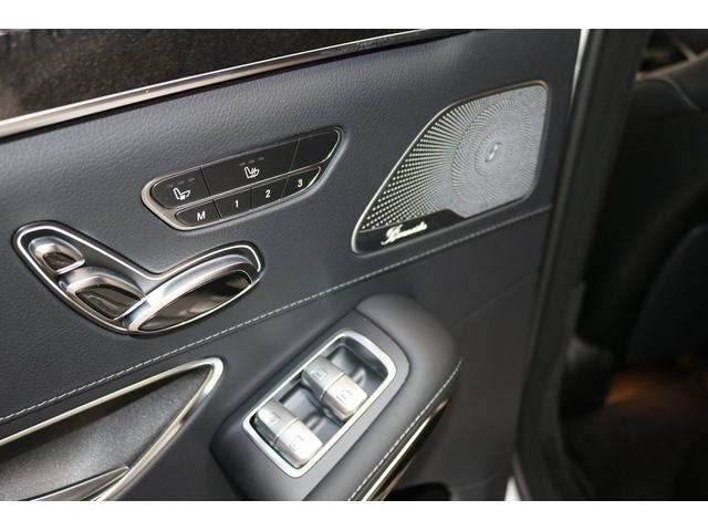 左リアドア内張りです!とても綺麗です!もちろん、シートヒーター・シートエアコン・リアパワーシート付・ブルメスターSもついております!