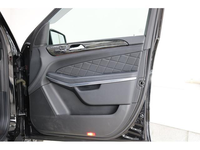 GL550 4マチック AMGエクスクルーシブパックデジーノ(17枚目)