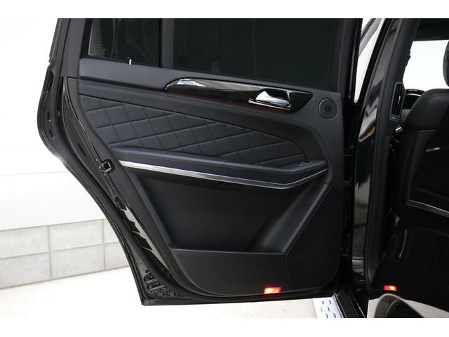 GL550 4マチック AMGエクスクルーシブパックデジーノ(18枚目)