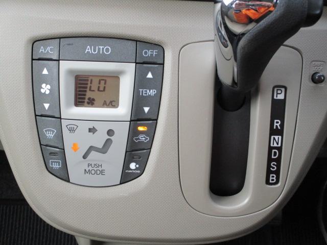 【エアコン】エアコンのチェックもOKです!暑い夏、寒い冬どちらも快適にドライブ出来ます♪さらにオートエアコンなので、温度に合わせて自動的に風量、風向などを車が調節してくれます☆