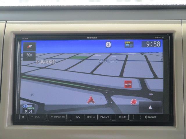 【ナビゲーション】メモリーナビ・フルセグTV・CD/DVD再生・Bluetooth対応でスマホの音楽が車内で聞けます♪別途8,000円で、走行中にもTVが映るようになり、ナビの操作も出来ますヨ♪
