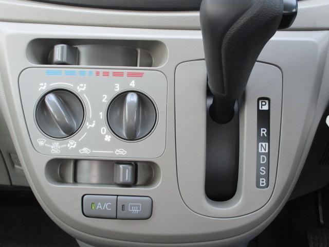 【エアコン】エアコンのチェックもOKです!暑い夏、寒い冬どちらも快適にドライブ出来ます♪