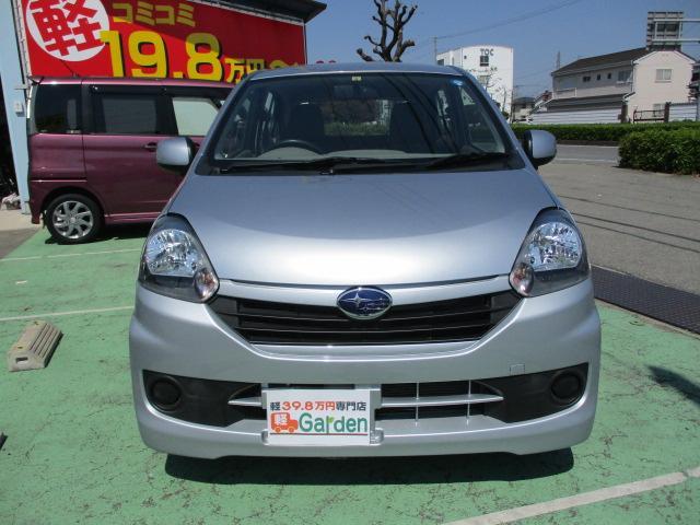 【お店のご紹介】当店は姫路初の軽自動車39.8万円専門店です!軽自動車ばかり、オールメーカーお取り扱いしています!諸費用もパックで分かりやすい設定になってます!