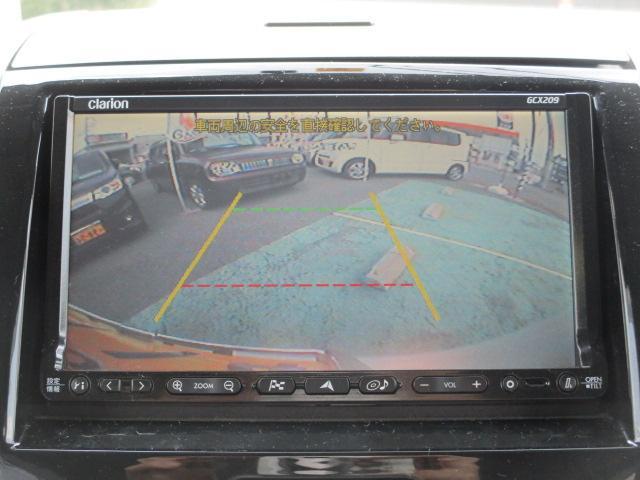 【バックカメラ】こちらのお車にはバックカメラが付いてます!なくてもいいけど、あったら便利です!雨の日や暗い時でも、駐車がしやすくなりますよ☆