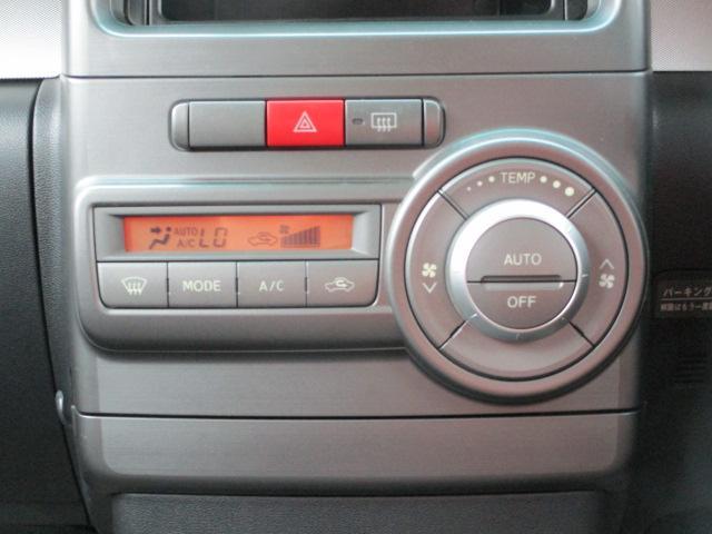 X CDプレーヤー スマートキー HIDライト フォグランプ(10枚目)