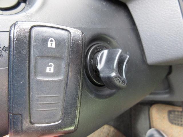 【キーフリーシステム】このつまみを押しこんで回すだけで、エンジンがかかります!鍵はポケットやカバンに入れたまま!一度使うと、もう手放せません☆