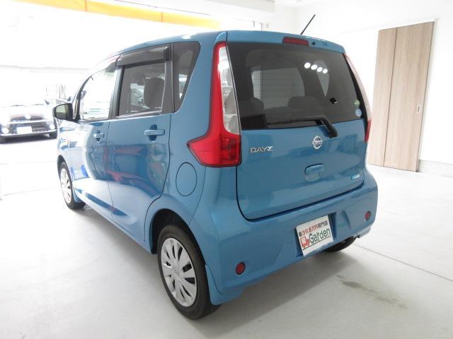 「日産」「デイズ」「コンパクトカー」「兵庫県」の中古車2
