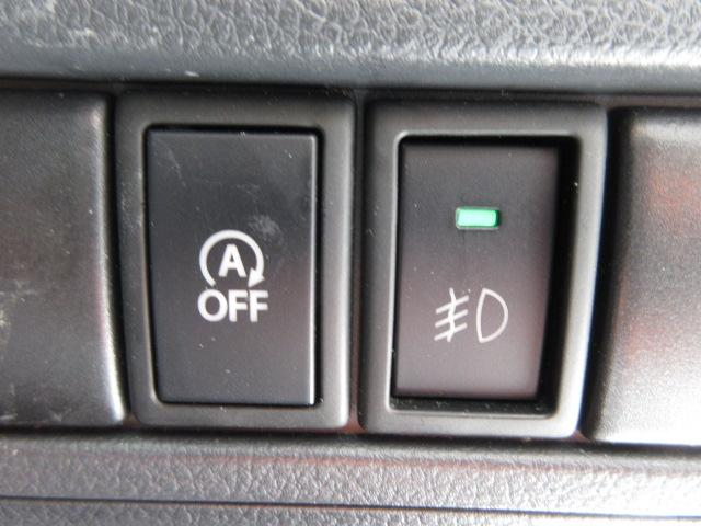 【アイドリングストップ】アイドリングストップ付きなので、燃費もイイですよ☆