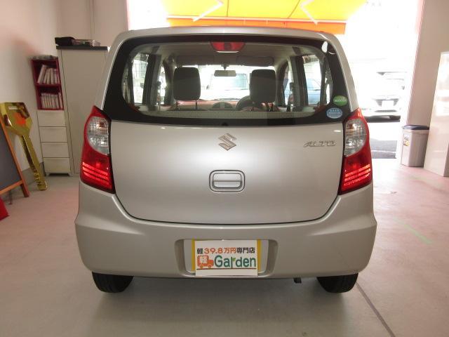 【保証】当店が販売するお車は、全車「1ヶ月間又は、1,000kmまで」の保証をお付け致します!少しの費用で1年間の保証に変更も可能です☆車の品質に自信があるから出来るサービスです!