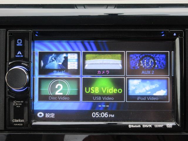 S メモリーナビ ワンセグTV ETC(15枚目)