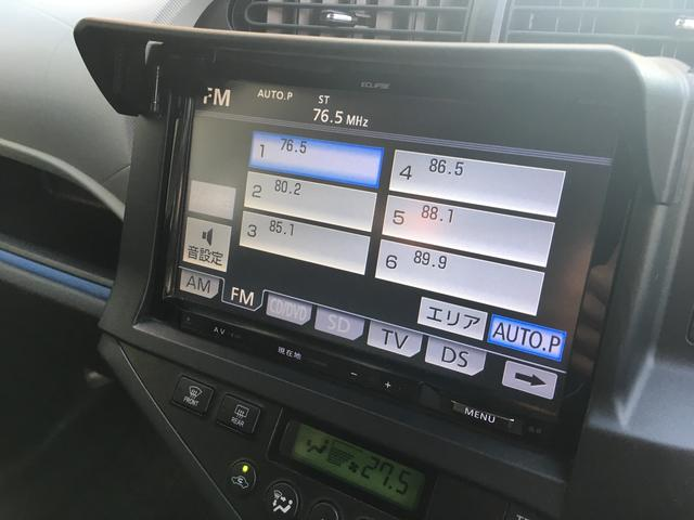 トヨタ アクア S 地デジTVナビ バックカメラ ETC スマートキー