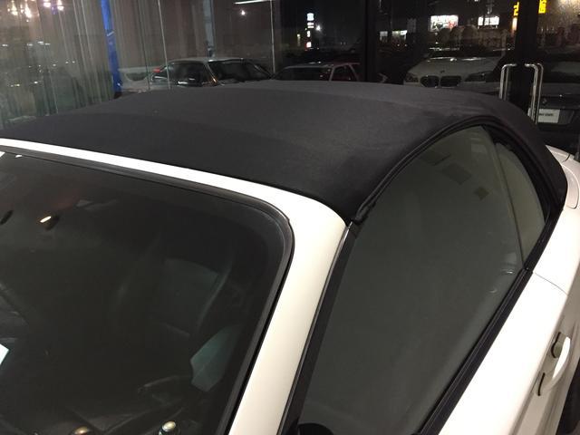 「BMW」「BMW」「オープンカー」「京都府」の中古車11