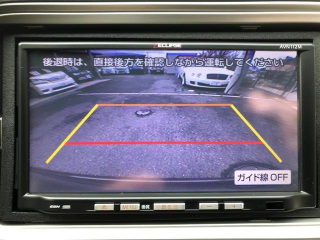 G 禁煙車 地デジナビ バックカメラ(15枚目)