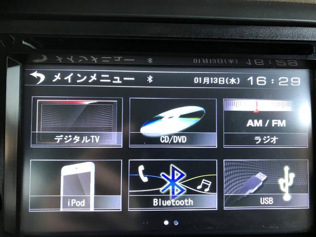 G 1オーナー フルセグナビ Bluetoothオーディオ 両側スライド スマートキー プッシュスタート オートエアコン(15枚目)