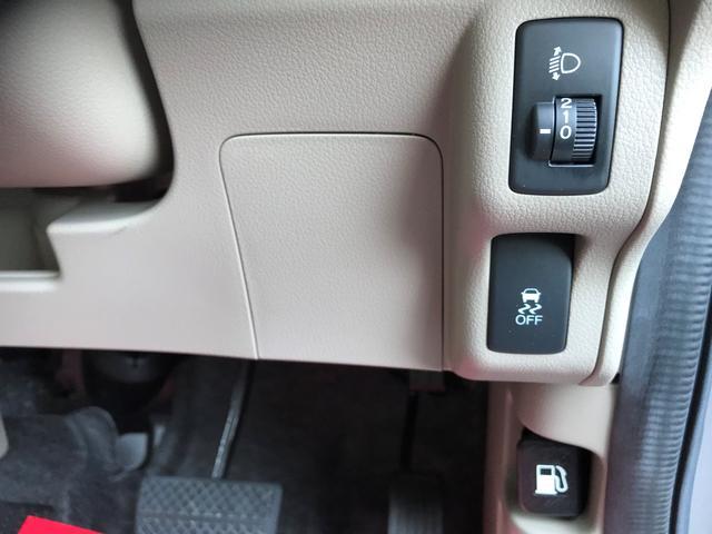 G 1オーナー フルセグナビ Bluetoothオーディオ 両側スライド スマートキー プッシュスタート オートエアコン(17枚目)