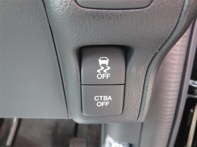 ホンダ N BOX G Lパッケージ あんしんパッケージ 届出済未使用車