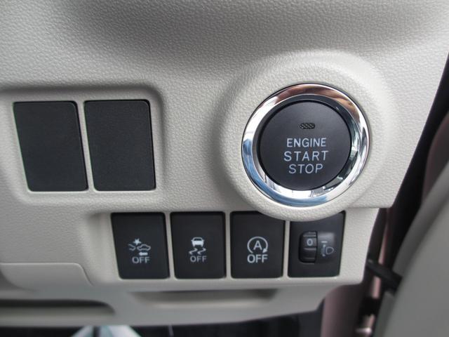 ダイハツ キャスト スタイルX SAII 届出済未使用車
