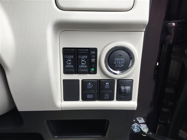 X SAIII スマート 両電S Bモニター WエアB(4枚目)