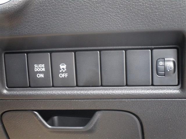 G 登録済未使用車 禁煙車 キーフリーシステム(18枚目)