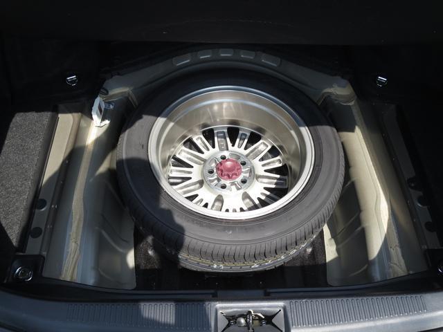 トヨタ クラウンマジェスタ Cタイプ サンルーフ 革シート 社外ホイール・エアサスキット