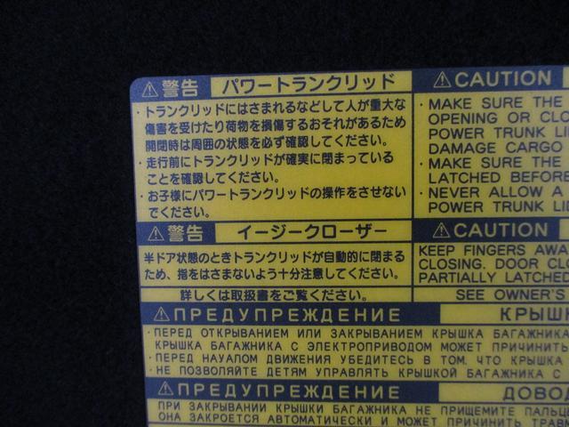 「レクサス」「LS」「セダン」「大阪府」の中古車25
