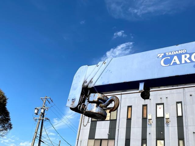タダノ3段クレーン ベット付き 7.8ターボ 6速マニュアル サスペションシート 荷箱 長4630幅2120 最大積載量2700kg(15枚目)