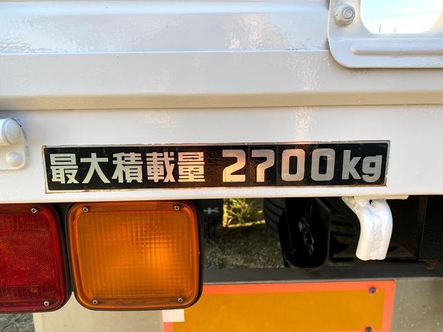 タダノ3段クレーン ベット付き 7.8ターボ 6速マニュアル サスペションシート 荷箱 長4630幅2120 最大積載量2700kg(22枚目)