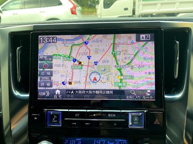 3.5SC モデリスタキットVerIII 黒革パワーシート Wサンルーフ レーダークルーズコントロール 三眼LEDヘッドライト アルパインBIG-X 7人乗り シーケンシャルウインカー(30枚目)