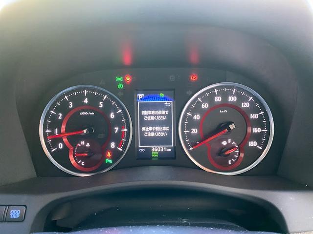 3.5SC モデリスタキットVerIII 黒革パワーシート Wサンルーフ レーダークルーズコントロール 三眼LEDヘッドライト アルパインBIG-X 7人乗り シーケンシャルウインカー(38枚目)